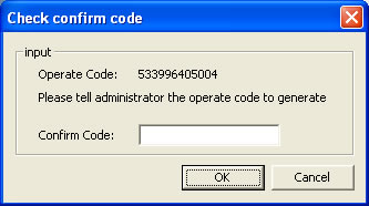 Check confirm code to unistall the  employee monitoring softwre